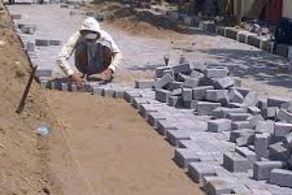 Perumahan Batu Air